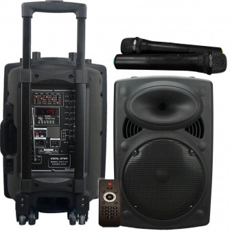 "Vocal-Star VS-P120 Portable 12"" 300w Speaker PA Unit With Bluetooth, 2 VHF Wireless Microphones  image"